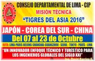 Misión técnica del CIP rumbo al Asia