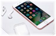 Movistar entregará los 100 primeros iPhones gratis