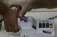 La viabilidad del Voto Electrónico: Conversatorio