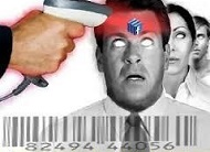 Mafias vs Tecnologías. El verdadero CUARTO PODER