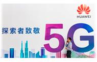 Huawei supera las expectativas